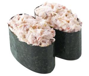 Spicy Crab Gunkan