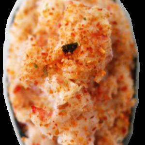 Gunkan-Crab